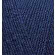 LANAGOLD 800 58 тёмно-синий