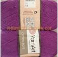 COTTON SOFT 50 фиолетовый
