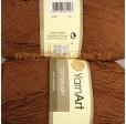 COTTON SOFT 40 коричневый