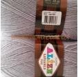 LANAGOLD FINE 200 серый