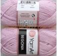 BEGONIA 5049 нежно-розовый