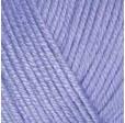 YARNART BABY COTTON 417 синяя фиалка