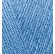 BAHAR 303 ярко-синий